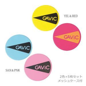 (送料無料)GAViC_ガビック フラットマーカーセット GC1201 futsalshoproda