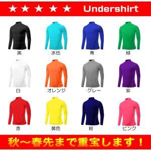 【発汗&裏起毛&疲労軽減】ドライフィットアンダーシャツ.長袖タートル ネックハイネック !黒,グレー,白,黄,赤,オレンジ,水色,紫,青,緑でサイズ4種