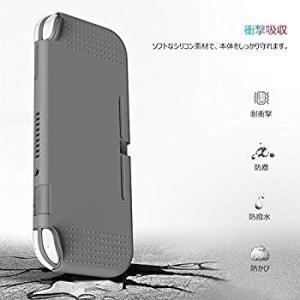スイッチライト カバー ケース Nintendo Switch Lite 背面カバー シリコン素材 ...