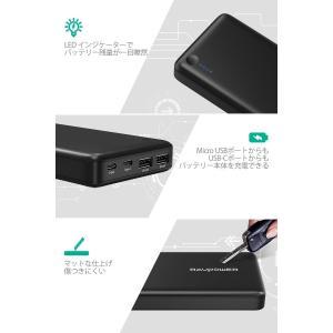 RAVPower type-c 26800mAh パソコン 充電 バッテリー 超大容量 (PD対応/...