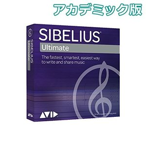 Avid Sibelius Ultimate アカデミック版 ダウンロード版 アビッド