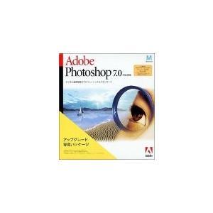 Adobe(R) Photoshop(R) 7.0日本語版 Macintosh(R)版 Upgrad...