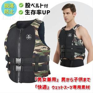 MORGEN SKY  ライフジャケット フローティングベスト 救命胴衣 ライフベスト フィッシングジャケット シュノーケル 親子 水中作業 高浮力 CE認証あり MS-JSY001