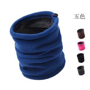 【カラー】ブラック、グレー、ブラウン、ブルー、ピンク 五色選択可能!  【二重保温】 表は柔らかなフ...