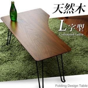 ローテーブル シンプル センターテーブル 折りたたみの写真
