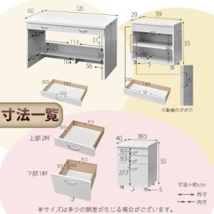 学習机|futureoffice|06