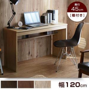 パソコンデスク 平机 シンプル スタンダード オフィスデスク おしゃれ 木製の写真