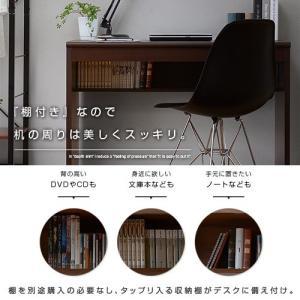 デスク パソコンデスク 学習デスク 机 オフィスデスク おしゃれ 平机 シンプル 木製|futureoffice|04