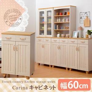 キッチンカウンター 間仕切り 食器棚 収納の写真