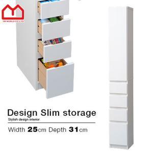 隙間収納 すき間収納 キッチン収納 幅25 隙間収納|収納 本棚&食器棚 ラック YMWORLD