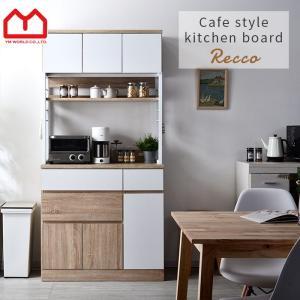 食器棚 キッチン収納 おしゃれ 北欧 幅90cm レンジ台 大型レンジ対応 ラック|収納 本棚&食器棚 ラック YMWORLD