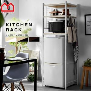 冷蔵庫ラック レンジ台 キッチン収納 レンジラック|futureoffice