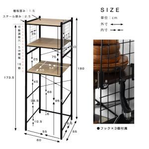 冷蔵庫ラック レンジ台 キッチン収納 レンジラック|futureoffice|02