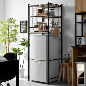 冷蔵庫ラック レンジ台 キッチン収納 レンジラック|futureoffice|11