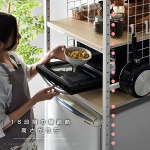 冷蔵庫ラック レンジ台 キッチン収納 レンジラック|futureoffice|12