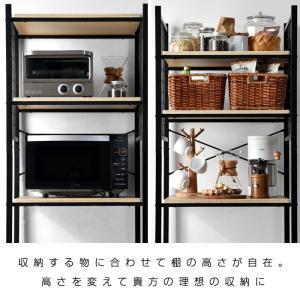 冷蔵庫ラック レンジ台 キッチン収納 レンジラック|futureoffice|13
