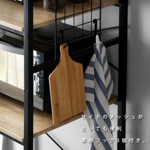 冷蔵庫ラック レンジ台 キッチン収納 レンジラック|futureoffice|14