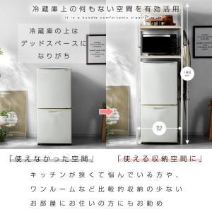 冷蔵庫ラック レンジ台 キッチン収納 レンジラック|futureoffice|06
