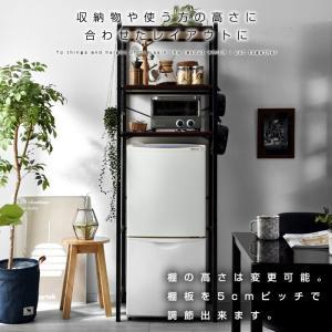 冷蔵庫ラック レンジ台 キッチン収納 レンジラック|futureoffice|10