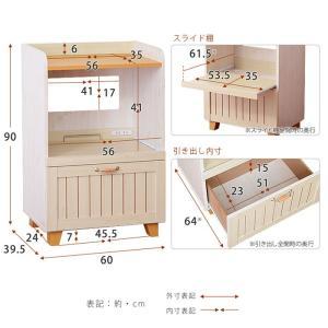 レンジ台 食器棚 幅60cm 高さ90cm おしゃれ|futureoffice|02
