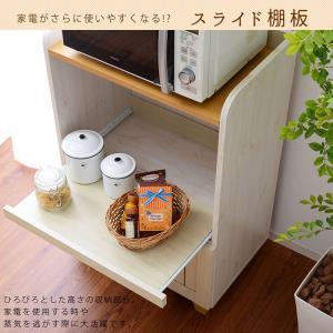 レンジ台 食器棚 幅60cm 高さ90cm おしゃれ|futureoffice|03