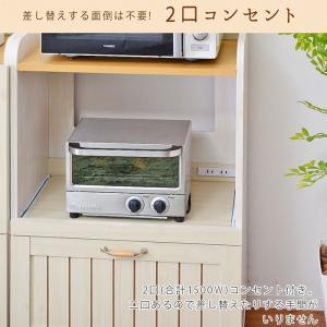 レンジ台 食器棚 幅60cm 高さ90cm おしゃれ|futureoffice|04