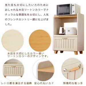 レンジ台 食器棚 幅60cm 高さ90cm おしゃれ|futureoffice|05