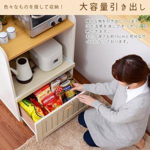 レンジ台 食器棚 幅60cm 高さ90cm おしゃれ|futureoffice|06