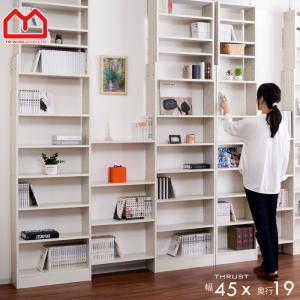 本棚 書棚 漫画 コミック スリム 省スペース おしゃれ 大容量 大量 薄型 突っ張り 幅45cm...