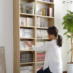 本棚 書棚 コミック スリム おしゃれ 大容量 薄型 突っ張り 幅45cm 本棚|futureoffice|11