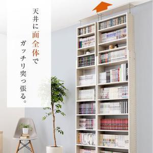 本棚 書棚 コミック スリム おしゃれ 大容量 薄型 突っ張り 幅45cm 本棚|futureoffice|15