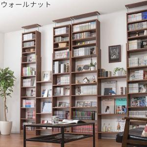 本棚 書棚 コミック スリム おしゃれ 大容量 薄型 突っ張り 幅45cm 本棚|futureoffice|08