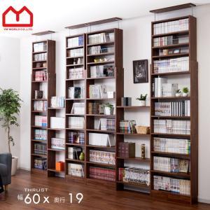 本棚 書棚 漫画 コミック スリム 省スペース おしゃれ 大容量 薄型 突っ張り 幅60cm...