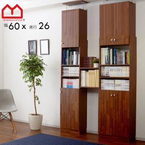 本棚 耐震 天井突っ張り 書棚 おしゃれ