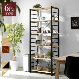 本棚 食器棚 書棚 6段 おしゃれ オープンラック ラック 収納 棚 北欧家具の写真