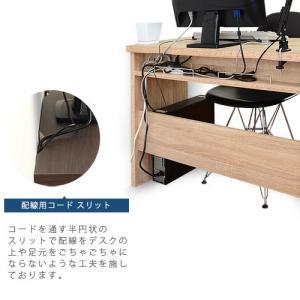 デスク パソコンデスク 木製 幅120cm 机 ハイデスク おしゃれ 学習机 パソコンデスク|futureoffice|03