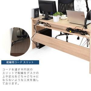 デスク パソコンデスク 幅150cm 机 おしゃれ 学習机 北欧 シンプル パソコンデスク|futureoffice|03