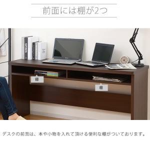 デスク パソコンデスク 幅150cm 机 おしゃれ 学習机 北欧 シンプル パソコンデスク|futureoffice|04