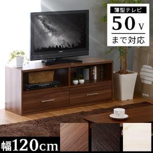 テレビ台 おしゃれ テレビボード TVボード ローボード 収...