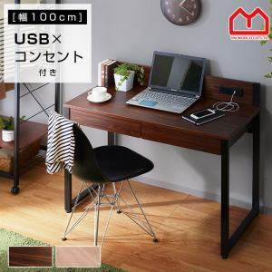 デスク パソコンデスク 学習デスク 机 オフィスデスク コンセント USB おしゃれ 北欧の写真