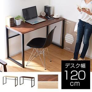 パソコンデスク PCデスク ワーク 机 120cm 50cm シンプル 学習机 オフィスデスクの写真