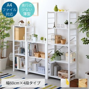 本棚 食器棚 書棚 薄型 4段 幅60cm オープンラック ...