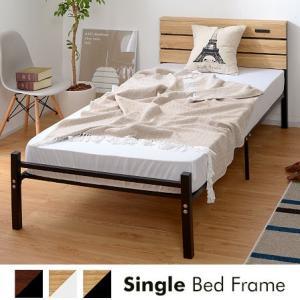ベッド シングル パイプ ベット