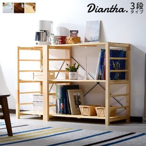 本棚 食器棚 書棚 薄型 3段 幅120cm オープンラック ディスプレイラック 北欧 おしゃれ futureoffice