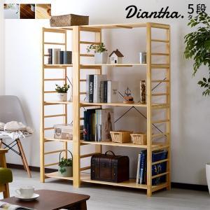 本棚 食器棚 書棚 薄型 5段 幅120cm オープンラック ディスプレイラック 北欧 おしゃれ futureoffice