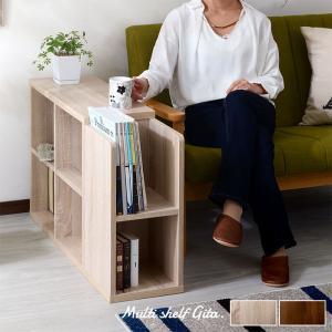 サイドテーブル ベッド ソファ おしゃれ 木製 北欧 ナイトテーブル 安い カフェ風の写真
