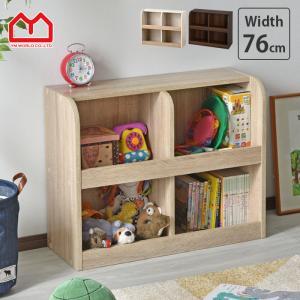 おもちゃ箱 おもちゃ収納 本棚 絵本棚 ラック おしゃれ 北欧 大容量 おもちゃ箱|futureoffice
