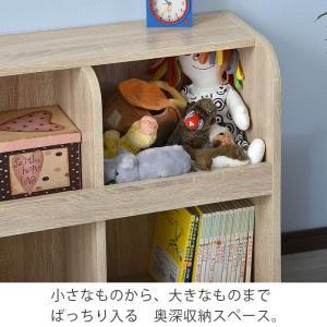 おもちゃ収納 おもちゃ箱 本棚 絵本棚 ラック おしゃれ 北欧 収納ボックス リビング 大容量|futureoffice|04