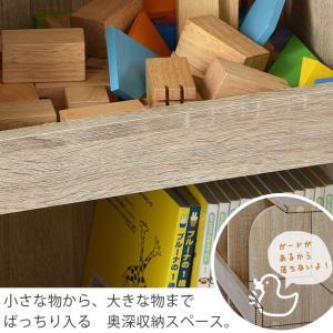 おもちゃ収納 おもちゃ箱 本棚 絵本棚 ラック おしゃれ 北欧 収納ボックス リビング 大容量|futureoffice|05
