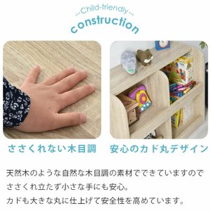 おもちゃ収納 おもちゃ箱 本棚 絵本棚 ラック おしゃれ 北欧 収納ボックス リビング 大容量|futureoffice|06